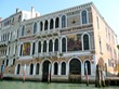 Painted palace on the Grand Canal